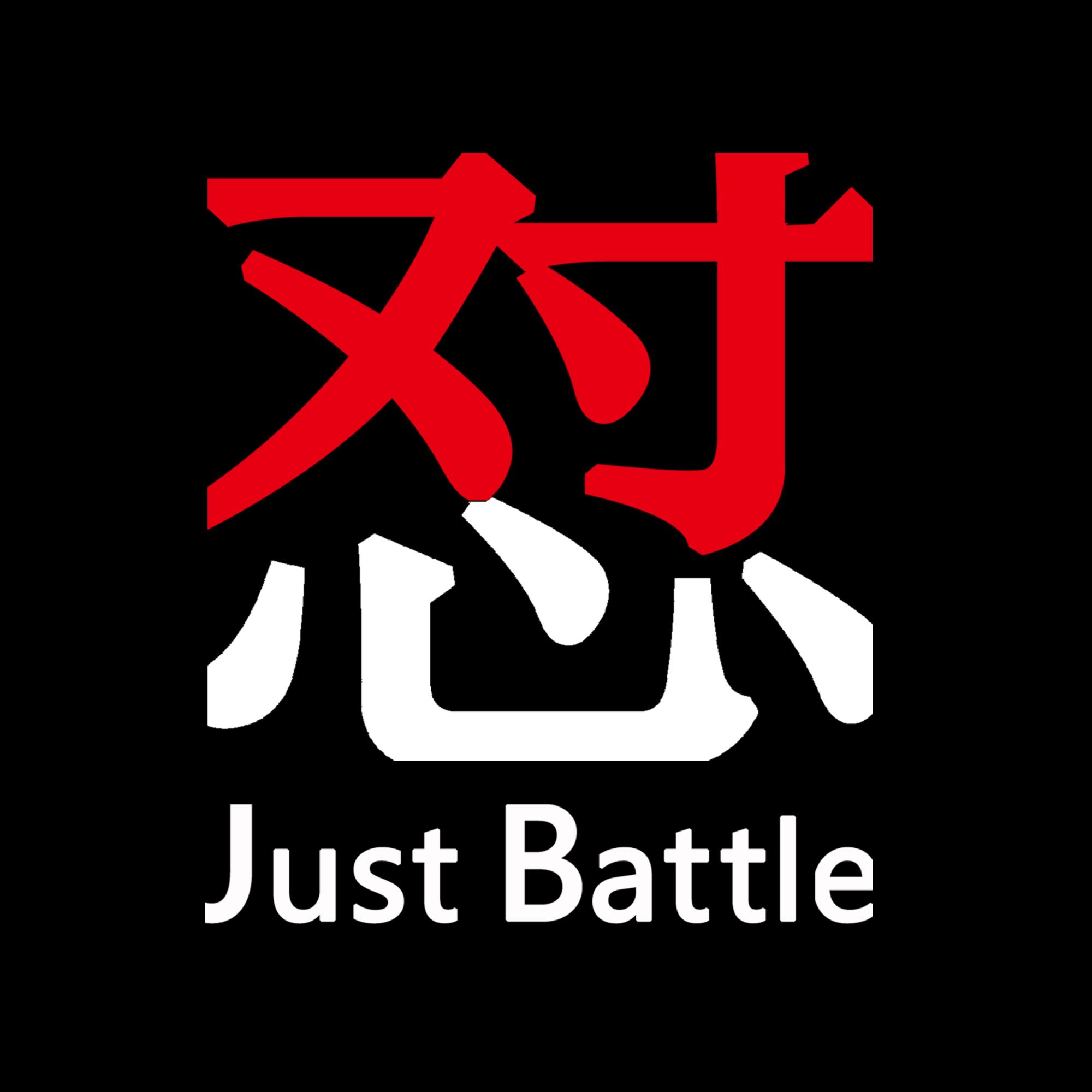 Vol.01 怼!30岁该优先稳定工作还是追求梦想?2-1 | Just Battle